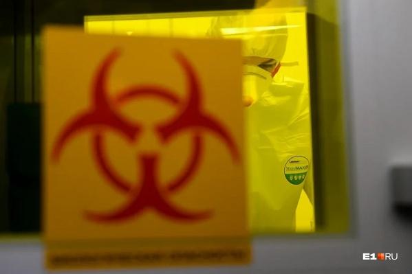 Погибший боролся с вирусом и другими заболеваниями