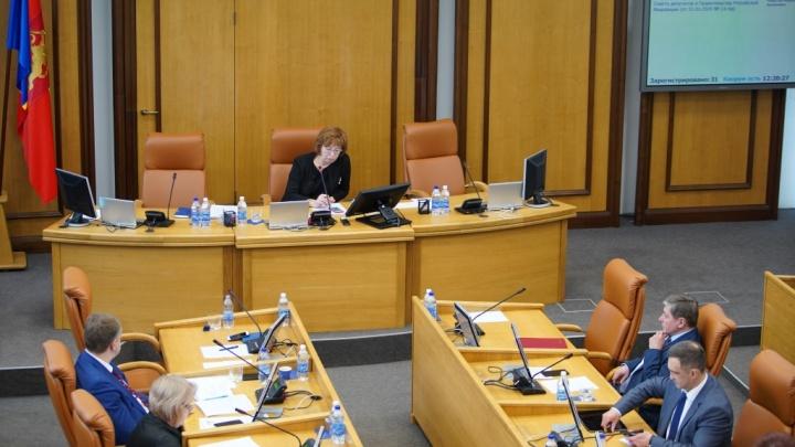 Депутаты горсовета обезопасили себя от лишения мандата за ошибки в декларации