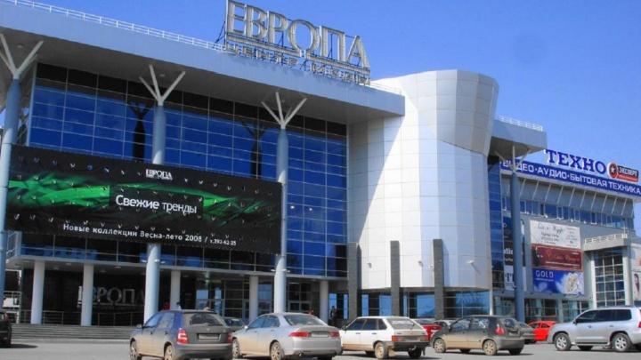 В Уфе ТЦ «Европа» собираются переделать в онкоцентр