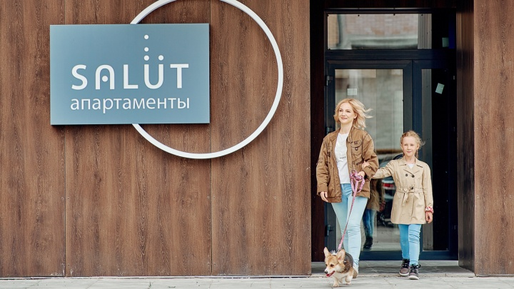 «На старт, внимание, «Салют»!»: тюменцы стали раскупать апартаменты, как горячие пирожки
