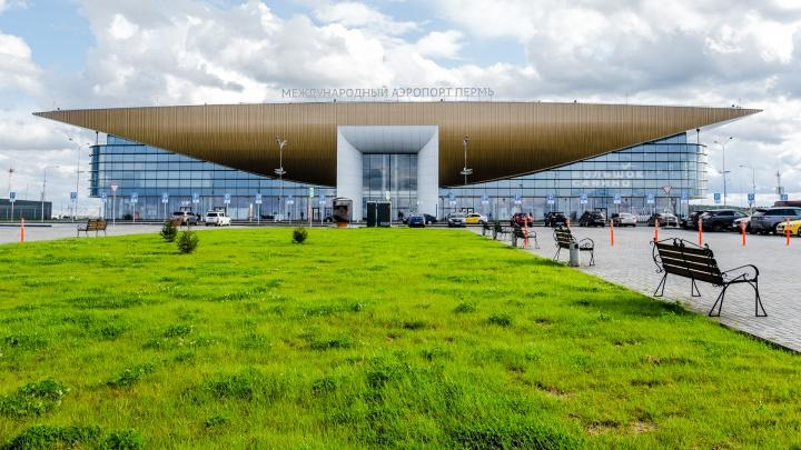 Работу аэропорта Большое Савино ограничат из-за реконструкции