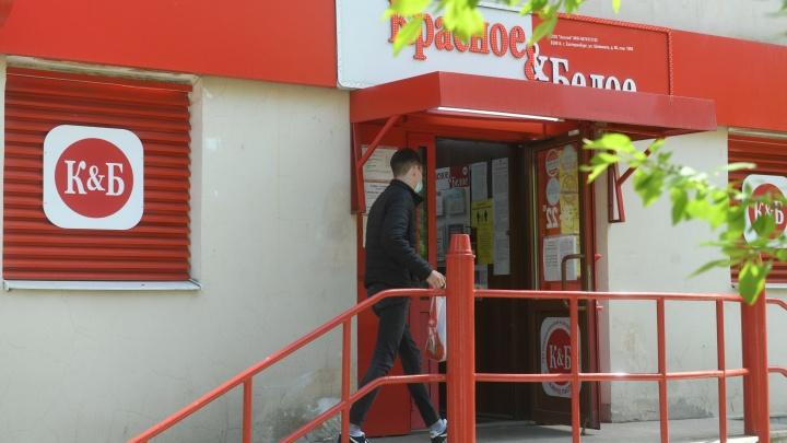 Семь магазинов «Красное и Белое» оштрафовали на 400 тысяч рублей