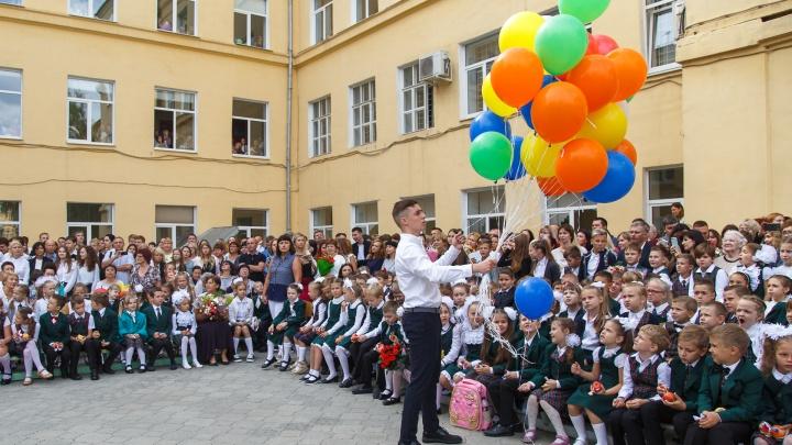 В Волгограде виртуально отметят День защиты детей: смотрим программу праздника