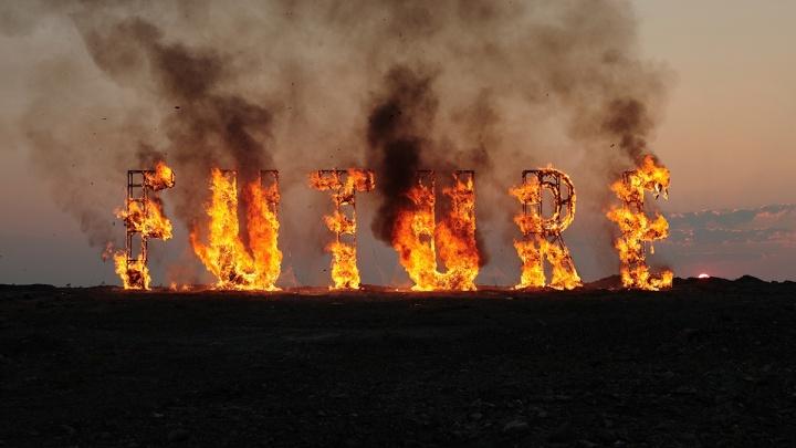 Это просто огонь: екатеринбургский художник Тима Радя сжёг «будущее»