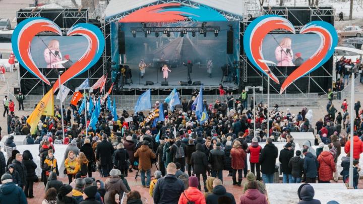 В Самаре отменили акцию в честь присоединения Крыма к России