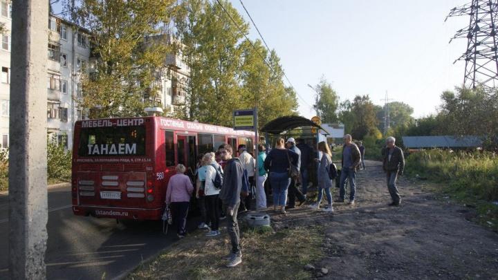 Тутаевское шоссе готовят к перекрытию: как поедет общественный транспорт. Схема