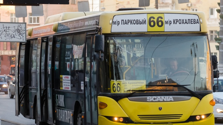 Пермяки потребовали вернуть микрорайону Крохалева автобусы № 43 и 66