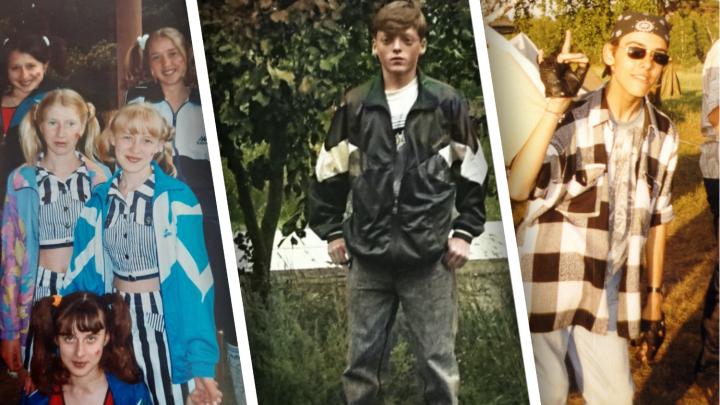 Это были 90-е, мы одевались как могли: вспоминаем сумасшедшие сочетания одежды тюменцев в эпоху «лихих»