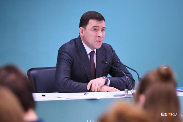 Евгений Куйвашев расширил перечень предприятий, которым можно работать в апреле