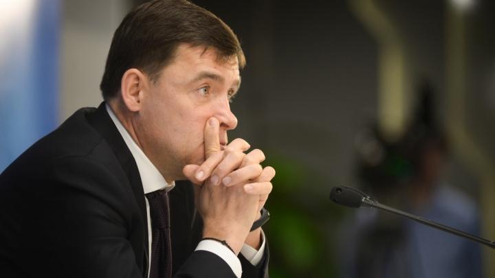 Евгений Куйвашев: из-за урагана в области без света остались более 100 тысяч человек