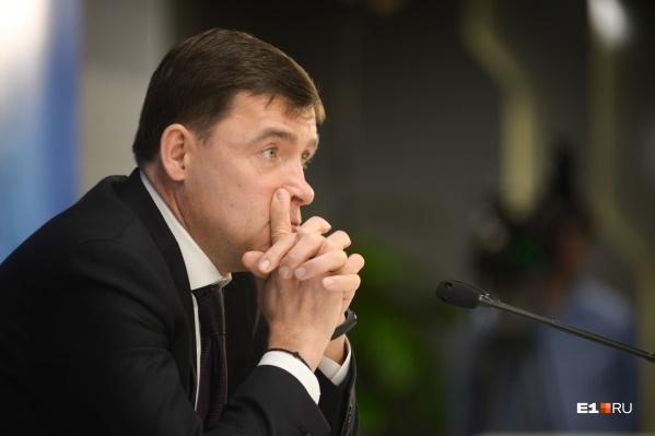 Куйвашев выразил соболезнованияродным и близким погибших