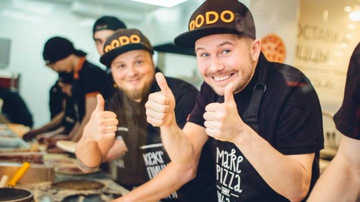 «Додо Пицца» переступила отметку в 600 пиццерий и теперь ищет новых руководителей