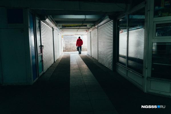 Самоизоляция означает, что нужно сидеть дома и выходить на улицу только при необходимости