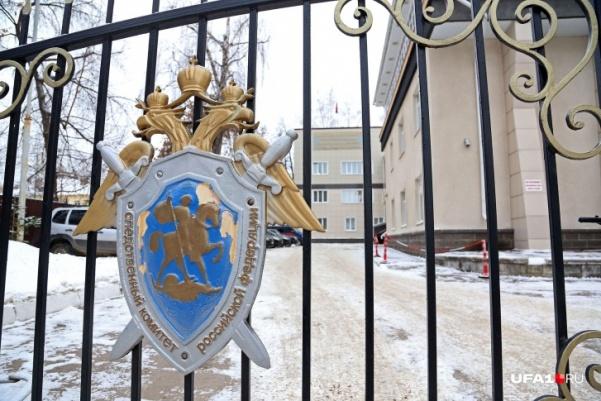 В Башкирии предприниматель обманул государство на 41 миллион рублей