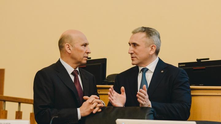 Для покрытия дефицита: Тюменская область планирует выпустить облигации