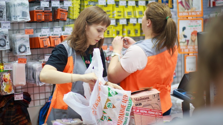 Cупервыгодные акции и специальные цены: в Екатеринбурге откроется новый «Галамарт»