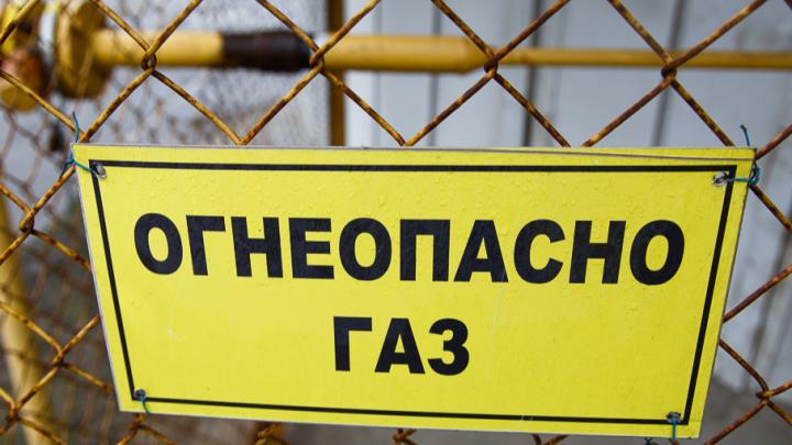 В двух районах Волгограда массово отключают газ: полный список отключений