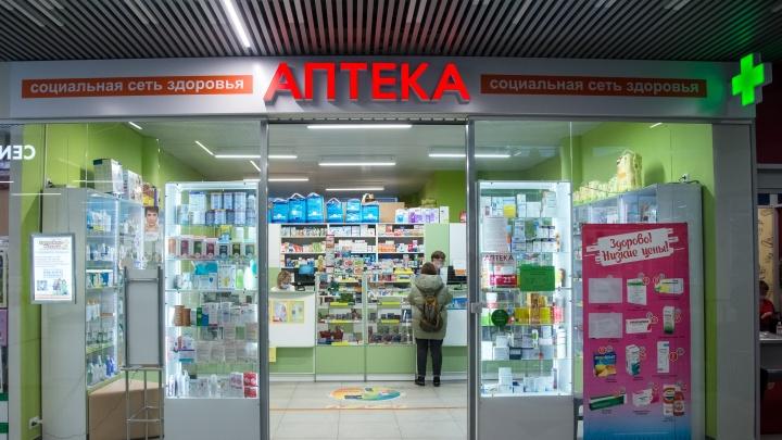 Жителей Поморья начали обеспечивать бесплатными медикаментами от COVID-19