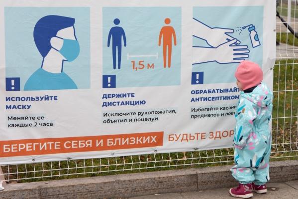 Темпы заражения коронавирусом в России продолжают увеличиваться