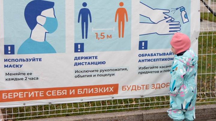 За сутки коронавирус выявили ещё у 141 жителя Тюменской области