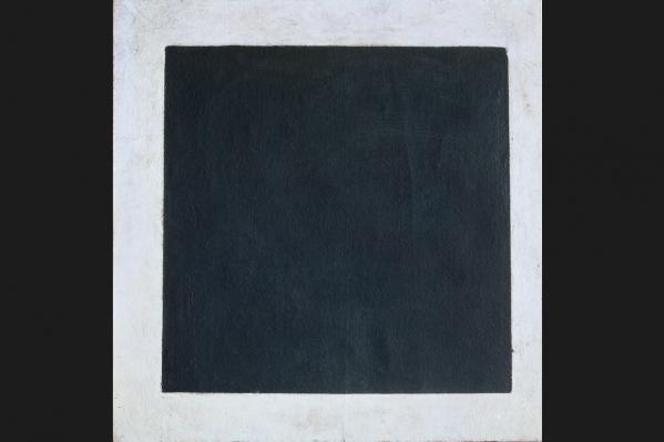 Картина «Чёрный квадрат» написана в 1915 году