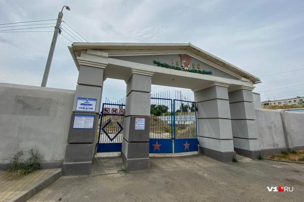 Стадион после нового рождения проработал около трех лет