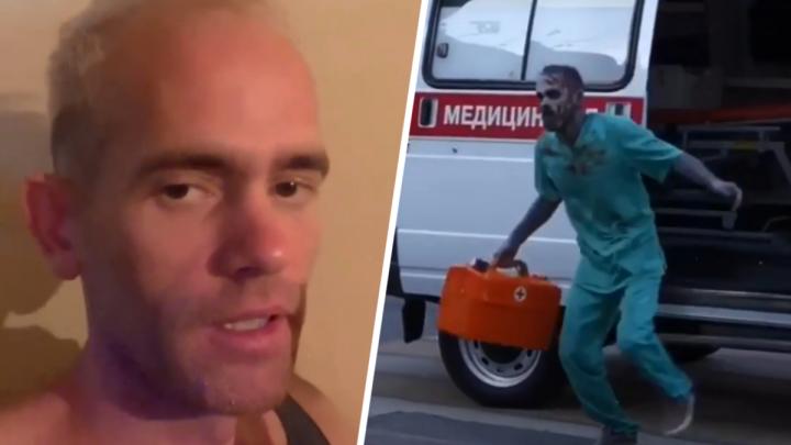 Ростовский пранкер объяснил, зачем ездил на скорой в костюме врача-зомби