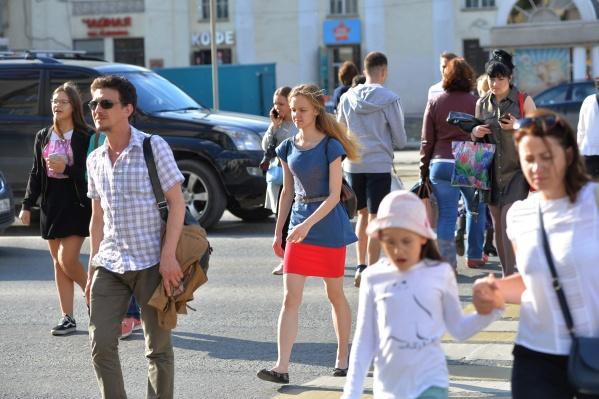 Самые высокие зарплаты в Свердловской области — в сфере финансов и страхования