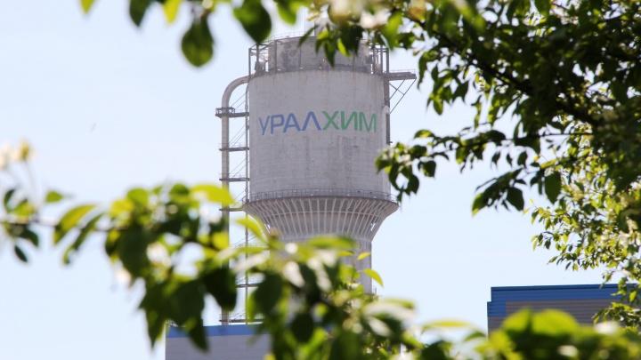 Пермский «УРАЛХИМ» опубликовал годовой экологический отчёт