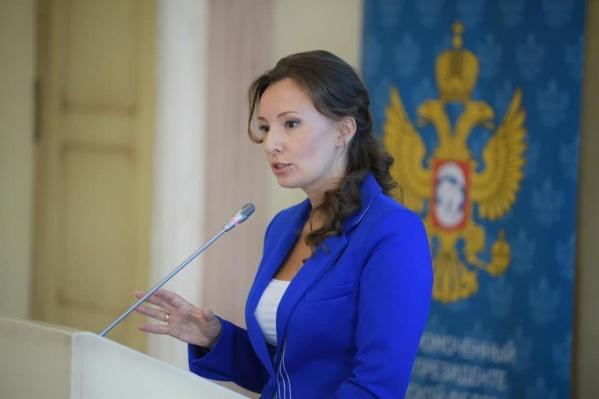 Анна Кузнецова открылапервое после пандемии заседание Общественного совета