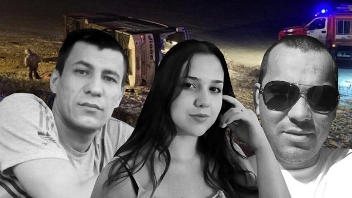 «Они почти опоздали на этот автобус»: что известно о погибших и выживших в катастрофе под Рязанью