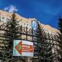 Прокуратура рассказала о нарушениях в РКБ им. Куватова в Уфе