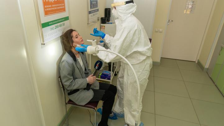 В Пермском крае за сутки провели рекордное количество тестов на коронавирус