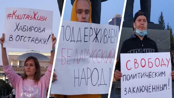 Новосибирцы устроили одиночные пикеты на площади Ленина — рассказываем, чего они хотят