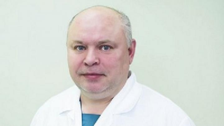 Минздрав назвал причину смерти ангиохирурга пермской ГКБ № 4, зараженного коронавирусом