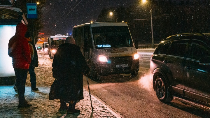 Частным перевозчикам увеличили компенсацию за льготников Минтруда на два рубля