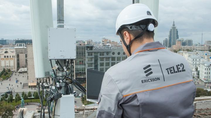 Tele2 установила 25 000 новейших базовых станций Ericsson по всей стране