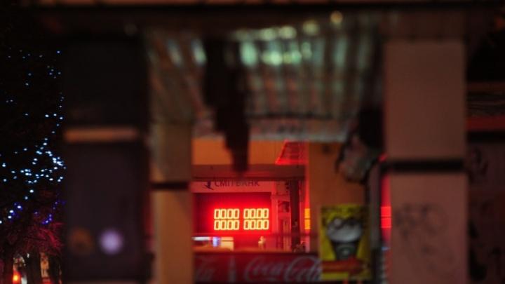 Мосбиржа повысила верхнюю границу возможного курса валют: разбираемся, что будет с рублем