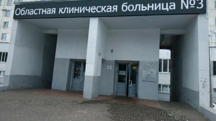 Отделение гинекологии челябинской больницы закрыли из-за контактной по коронавирусу сотрудницы