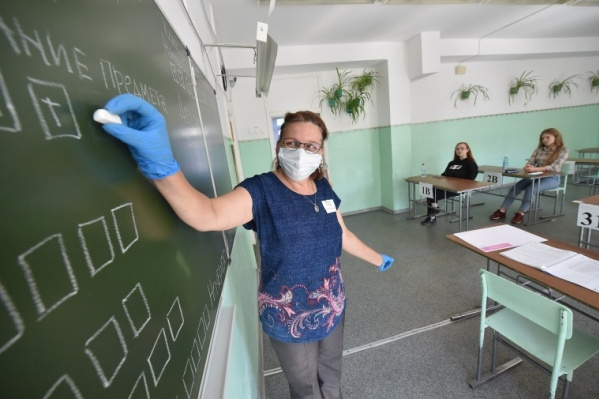Все педагоги обязаны носить маски и перчатки