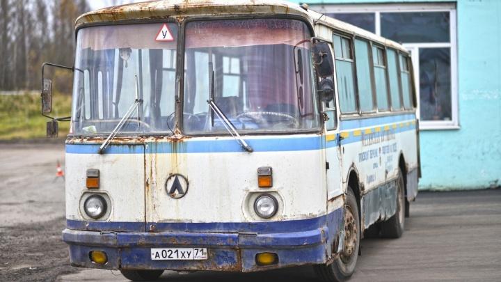 Мэрия Ярославля купила старый автобус, чтобы возить туристов