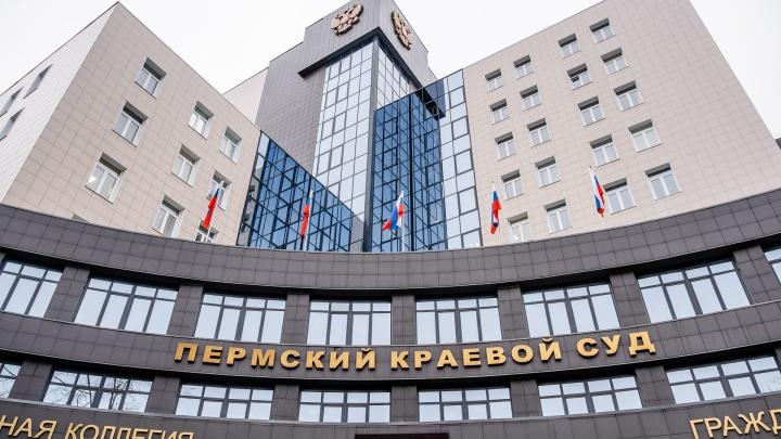В Пермском крае суды приостановили прием граждан из-за роста заболеваемости коронавирусом
