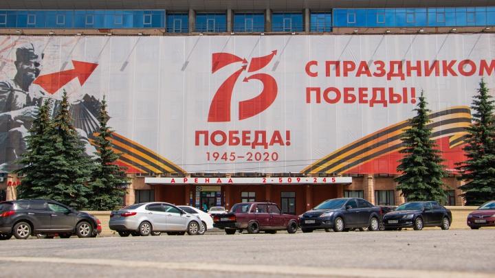 Пермь без парада и новая волна зараженных: главное о коронавирусе в крае