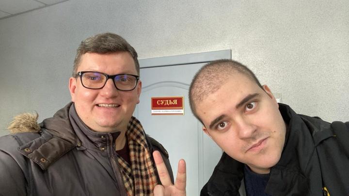 Программиста Александра Литреева, которого задержали с таблетками экстази, отпустили из СИЗО