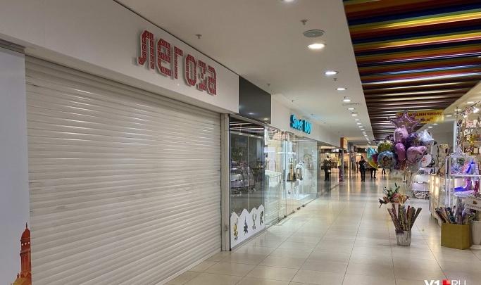 В Волгограде суд на 20 суток закрыл музей игрушек «Легоза»