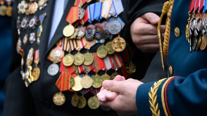 Ростовская область получит 103 миллиона рублей на жилье для ветеранов