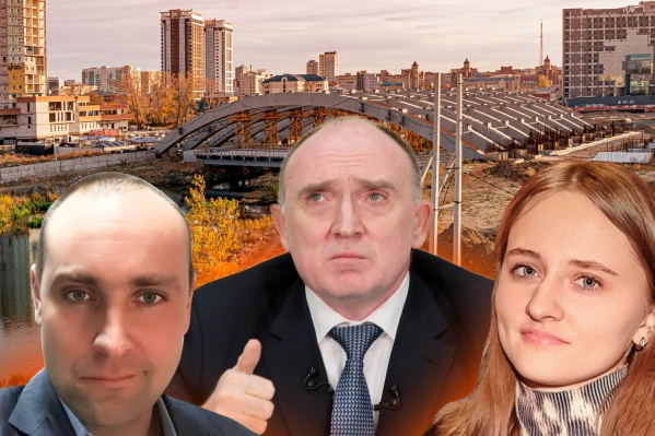 Сын Александр, дочь Анна и сам экс-губернатор Борис Дубровский засветились в деле о банкротстве застройщика конгресс-холла в Челябинске