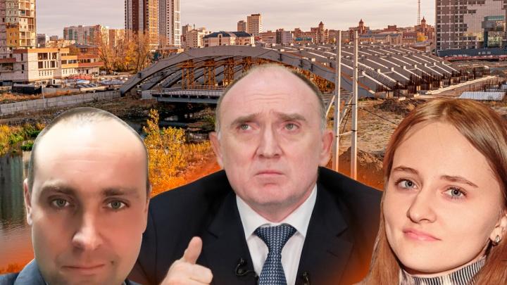 Семья Дубровских всплыла в деле о банкротстве застройщика конгресс-холла и бани за миллион долларов