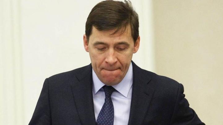 Евгений Куйвашев назвал дату окончания бессрочного карантина. Но все может измениться