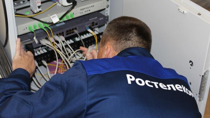 Ярославцы стали чаще подключать услуги Ростелекома дистанционно